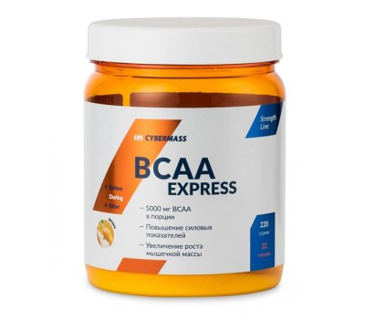 Cybermass BCAA Express (300 гр)