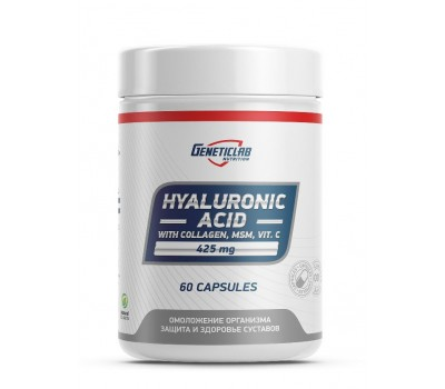 GeneticLab Hyaluronic Acid (60 кап)