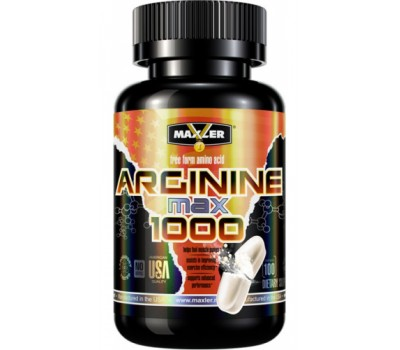 Maxler Arginine Max 1000mg (100 кап)