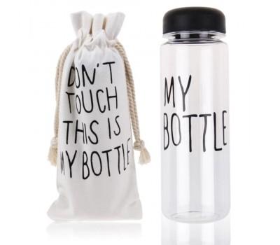 My Bottle (300 мл)