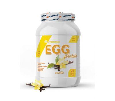 Cybermass Egg protein coctail 750g (Ваниль)