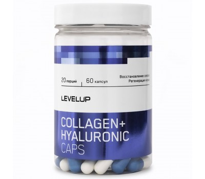 Level Up collagen+ hyaluronic 60 caps