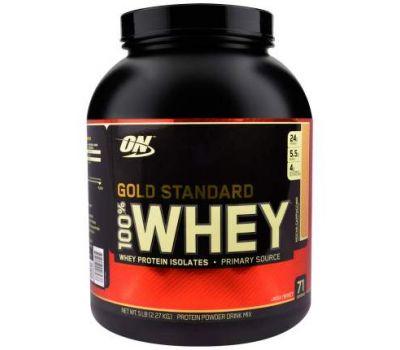ON 100% Whey Gold standard 5lb (Mocha Cappuccino)
