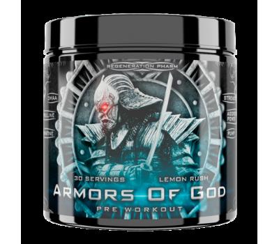 Regeneration Pharm Armors of God (261 гр)