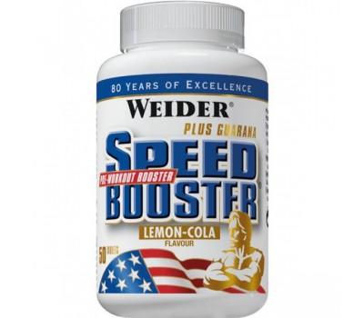 Weider Speed Booster (50 таб)